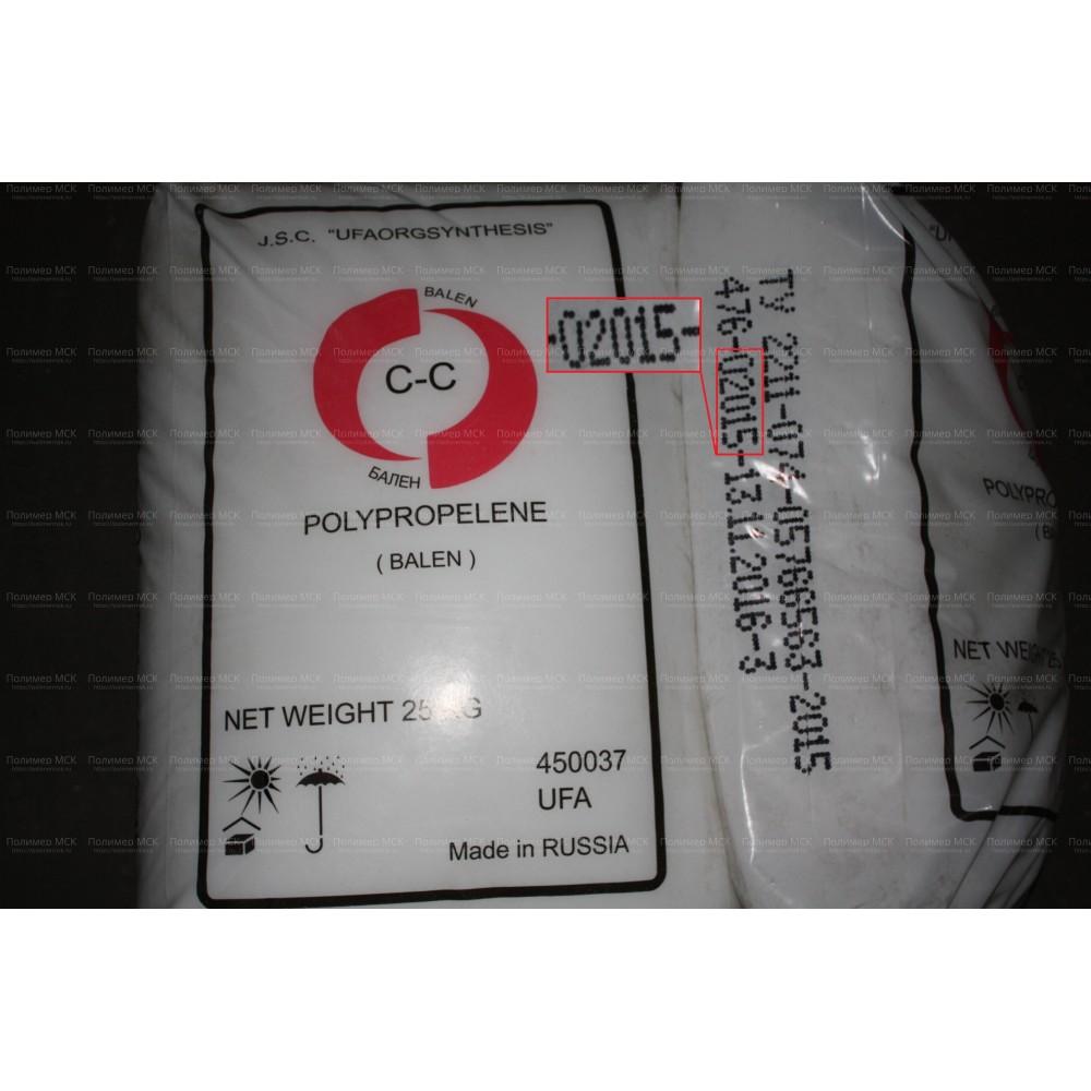 Полипропилен БАЛЕН 02015 Уфаоргсинтез (ТУ 2211-074-05766563-2015)