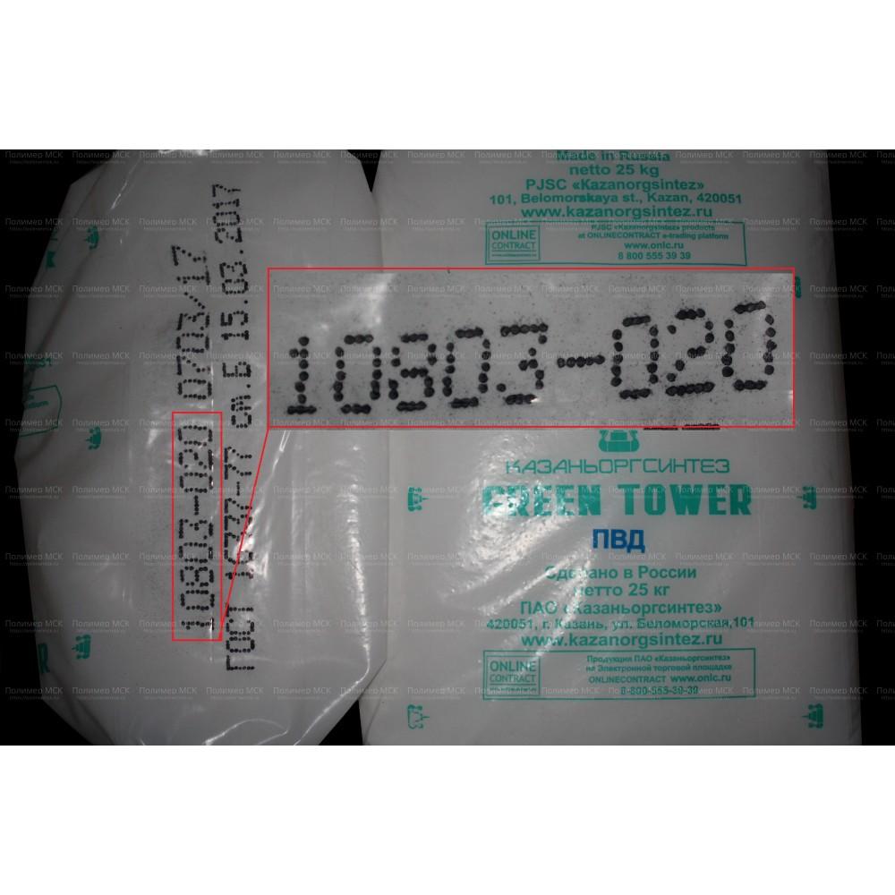 ПВД 10803-020 Казаньоргсинтез  (ГОСТ 16337-77)