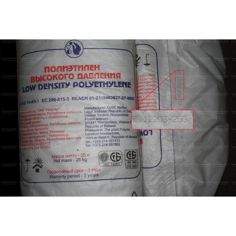 ПВД 12203-250 Полимир (ТУ BY 300042199.135-2014)