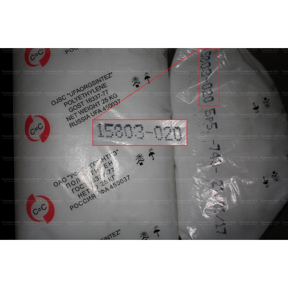 ПВД 15803-020 Уфаоргсинтез (ГОСТ 16337-77)