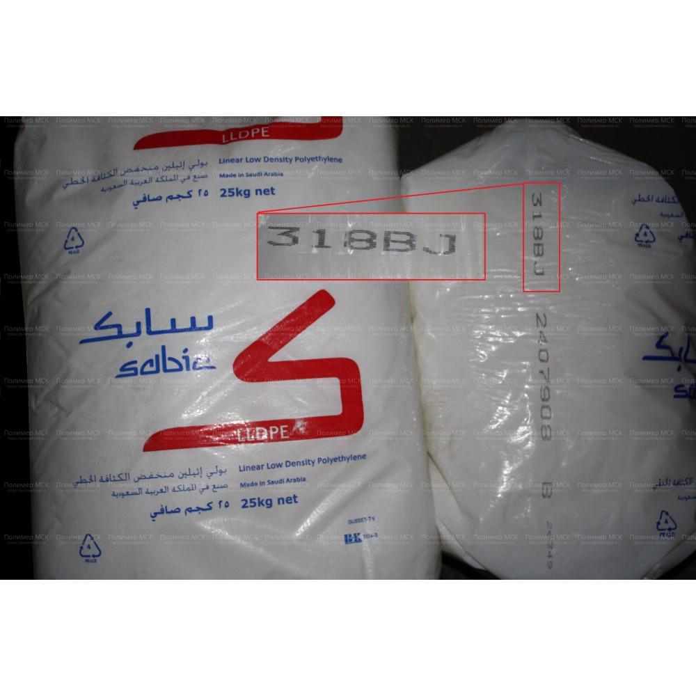 Линейный полиэтилен (LLDPE) SABIC 318B SABIC SALES EUROPE B.V. EN10204-2.2