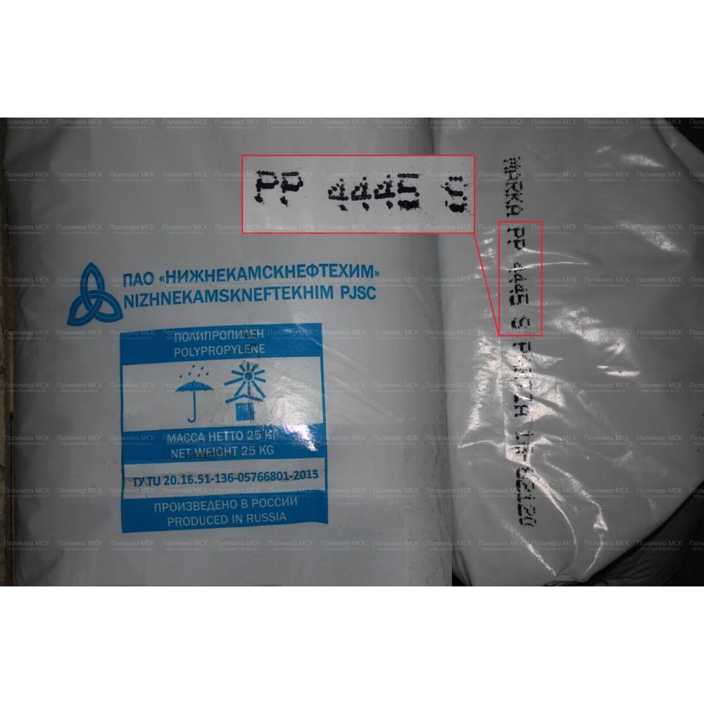 Полипропилен PP4445S Нижнекамскнефтехим (ТУ 20.16.51-136-05766801-2015)